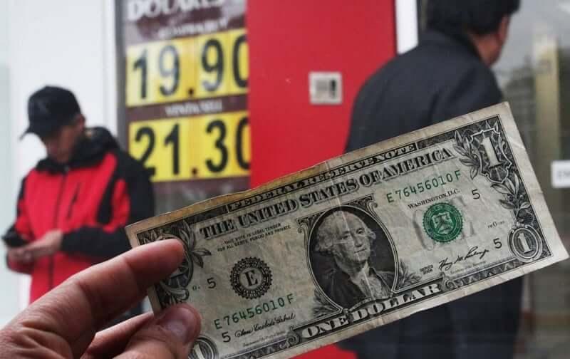 Dólar en Cancún